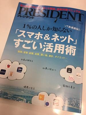 hyoshi_2.jpg
